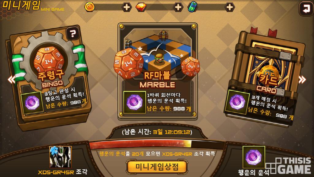 MMORPG Classic RF Online kini hadir di Mobile