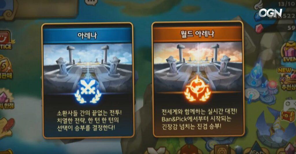 Update Fitur War Arena, Summoner Wars merambah ranah Mobile E-Sport