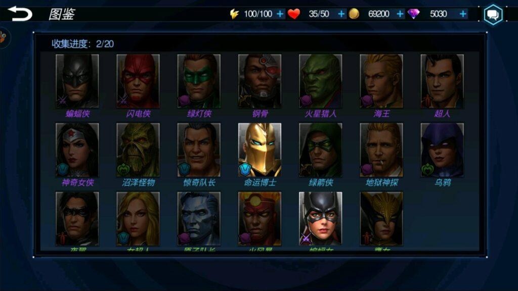 Mengintip Close Beta DC Justice League Superheroes Mobile Game