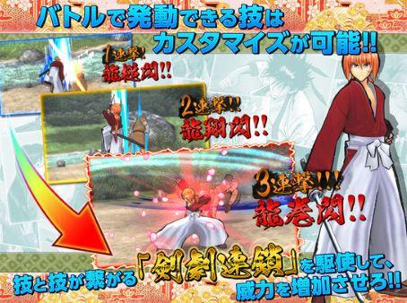 Samurai X, Battosai sang pembantai kini hadir di Android