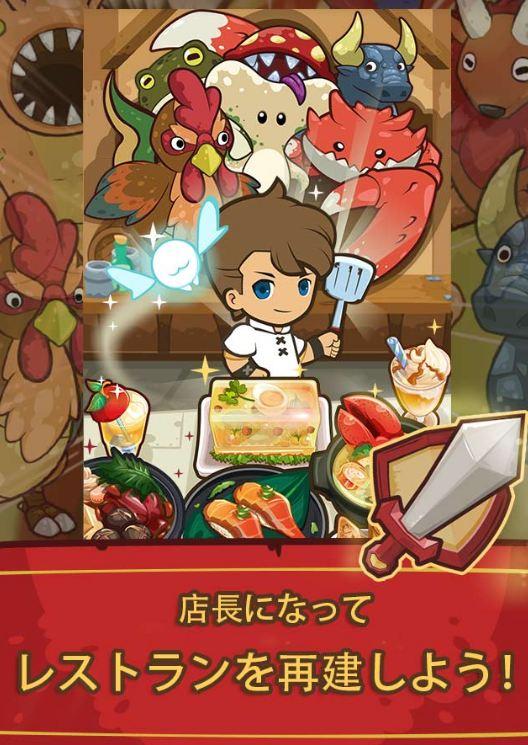 Wow, Pembuat Game Asal Indonesia Ini Membuat Game Untuk Pasar Jepang Loh!