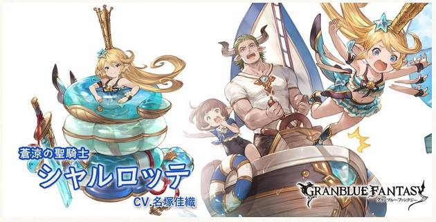 Summer Legend Festival Berikan Double Chance SSR Summer Gacha