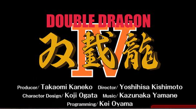 Saatnya bernostalgia dengan Double Dragon IV di smartphone mu