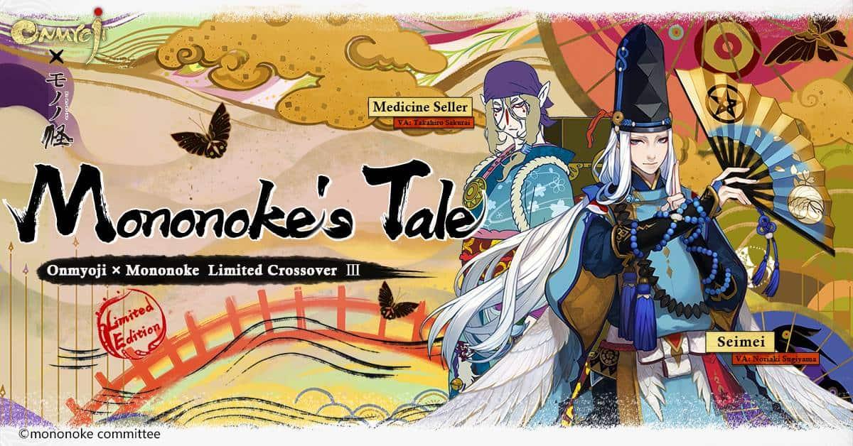 Mononoke Crossevent Ketiga dan Harvest Moon Event Onmyoji!