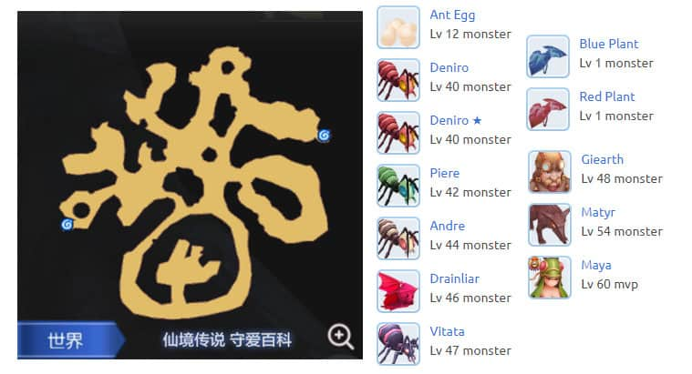 Ant-cave-Map-Ragnarok-M-Eternal-Love