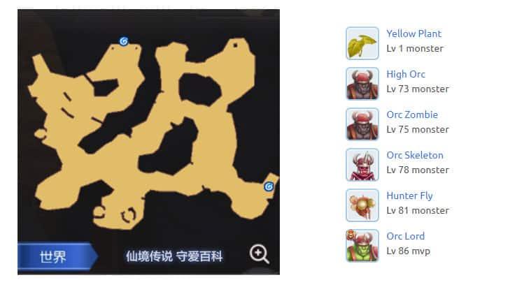 Orc-Dungeon-Map-Ragnarok-M-Eternal-Love
