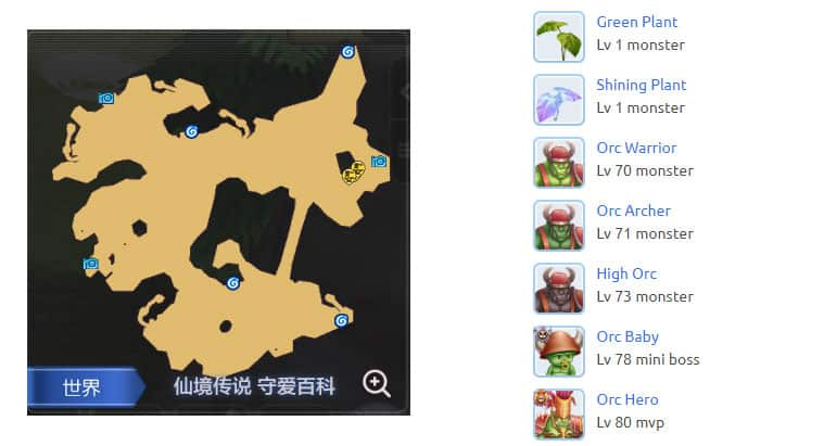 Orc-Village-Map-Ragnarok-M-Eternal-Love