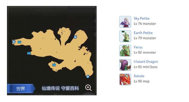 dragon-plateau-Map-Ragnarok-M-Eternal-Love