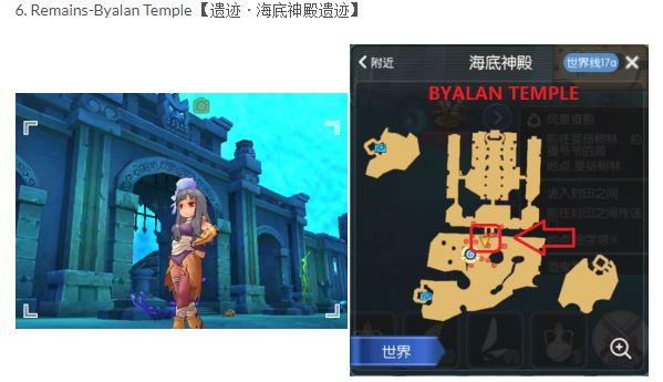 quest foto byalan temple