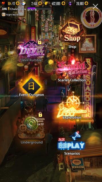 [Spotlight] Destiny Child, RPG Simple Korea