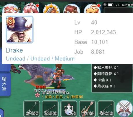 Tips Event MVP Battle Ragnarok M