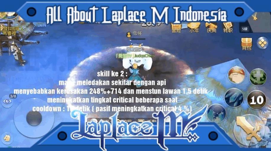 Panduan Mage Laplace M