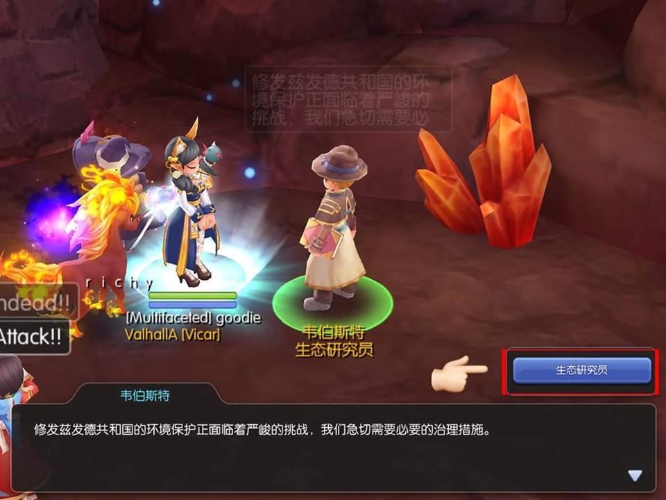 Panduan Monster dan MVP Juno serta Shiny Collection Quest Ragnarok M