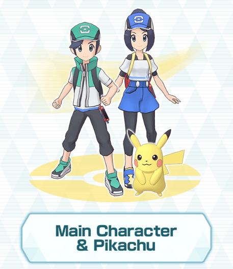Pokemon master sync pair