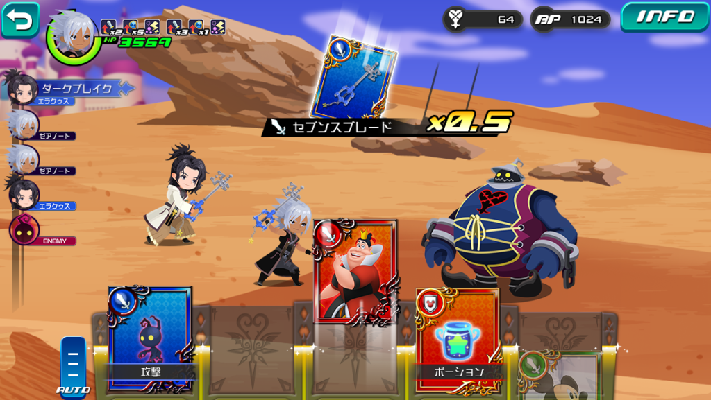 Square Enix Akan Rilis Game Kingdom Hearts Mobile Baru