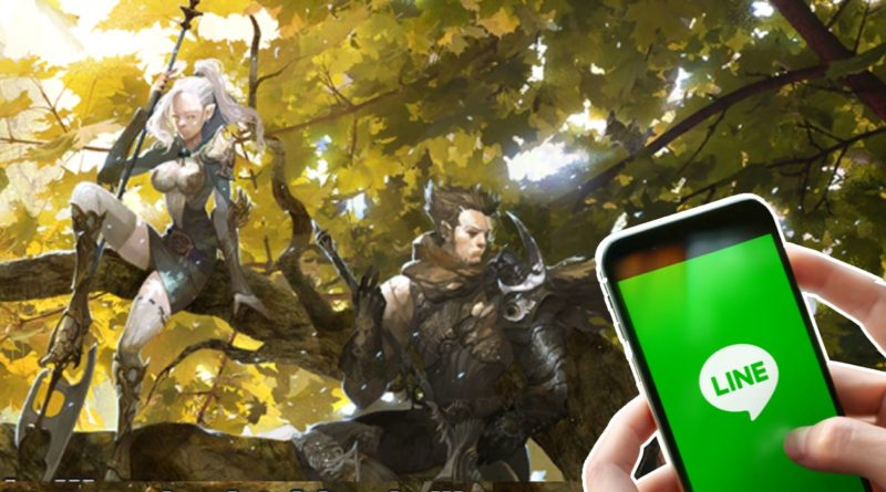 Pra-Registrasi game EOS Dengan Akun Line Login Sekarang