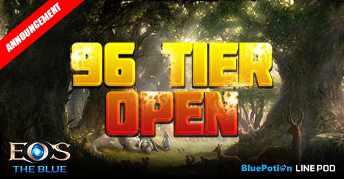 Game MMORPG dari LINEPOD, EOS THE BLUE Update besar-besaran