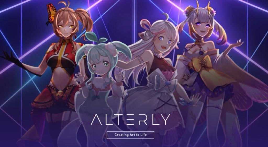 Agensi Alterly Talent Virtual